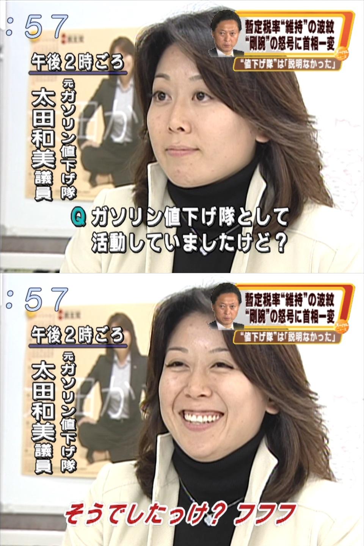 http://kyokutoustudy.up.seesaa.net/image/nesagetai.jpg