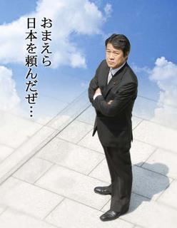 中川・・・.jpg